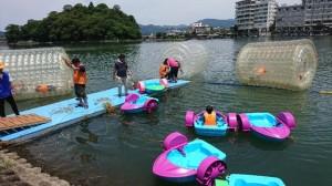 水上遊園地