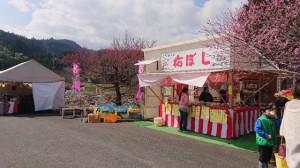 大山梅祭り2